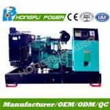 Dieselgenerator der Reserveleistungs-33kw 42kVA Cummins mit (CE/ISO genehmigt)