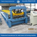Высокая точность пол декорированных стабилизатора поперечной устойчивости машины производителей