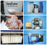 Industrial/Tubo comestível grande máquina de fazer gelo com preço de fábrica da máquina para venda