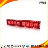 P3.75 interiores (SMD) Display de LED de color único/pantalla