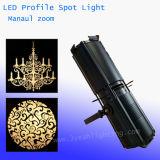 LED Lekoのスポットライト300Wはズームレンズとの白くか涼しい白を暖める