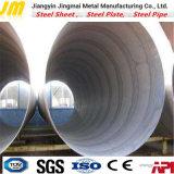 Ligne pipes soudées (ERW/SAW/ERW/LASW/Seamless/HSAW) d'acier du carbone
