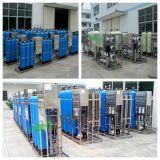Macchina calda di trattamento delle acque di vendita di Chunke 2017