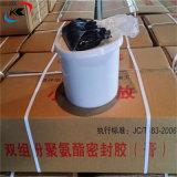 Sigillante del poliuretano delle due componenti per il sigillamento fendentesi della costruzione