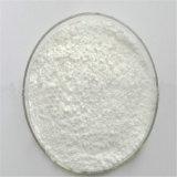 認識Enhancementing CASのための薬剤ArmodafinilのWakefulness促進: 112111-43-0