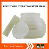 Самая лучшая забеливая естественная укрепляя эластичная маска Facial внимательности кожи