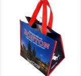 昇進のロゴの方法によって薄板にされる折るNon-Wovenショッピング・バッグ