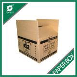 安い販売の習慣によって折られるボール紙の荷箱