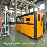 炭酸飲料の容器のためのプラスチックびんの吹く機械