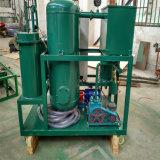 Überschüssiger Schmieröl-aufbereitendes Geräten-Schmieröl-Reinigungsapparat für entfernen Wasser-Gas-Verunreinigungen