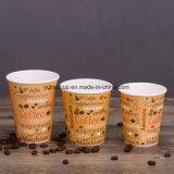 tazza di carta bevente calda a parete semplice 12oz per caffè