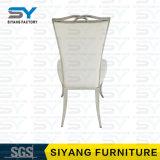 Hotel-Möbel-Esszimmer-Stuhl-zeitgenössische Stuhl-speisender Stahlstuhl