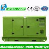 groupe électrogène 138kVA réglé avec le générateur de Sdec (Shangchai) pour le recul