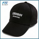 お父さんの帽子のカスタム刺繍の高品質の野球帽