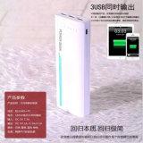 De nieuwe Goedkope OEM 7200mAh Bank van de Macht, de Mobiele Levering van de Macht, de Draagbare Lader van de Batterij