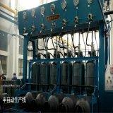 chaîne de production de cylindre de gaz de 12.5kg/15kg LPG ligne machine de fabrication de corps de test de Hydo