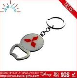 Metal circular feito sob encomenda personalizado Keychain