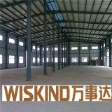 Завод длинной жизни фабрики стальной структуры конструкции стальной структуры