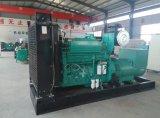 Gruppo elettrogeno diesel alimentato grande motore della garanzia globale generatore del diesel da 75 KVA