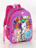 Perfecto para el almacenamiento de mochila Mochila escolar de color