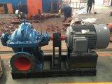 Xs100-375 цена на заводе Одноступенчатый двойной всасывающий Split случае насос