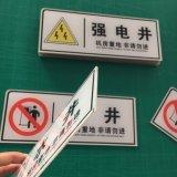 Nach Maß acrylsauerwarnzeichen-Großhandelsvorstand
