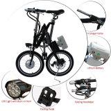 18inch Kohlenstoffstahl faltendes E-Fahrrad mit 7 Geschwindigkeit (YZTDBS-5-18)
