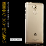 Huaweiの新星スマートな2017年のための電気めっきの電話箱