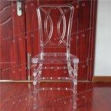 도매 명확한 수정같은 투명한 수지 결혼식 및 사건 및 연회 (YC-P16)를 위한 플라스틱 오를레앙 의자