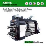4カラー適用範囲が広い印字機を転送する工場価格ロール