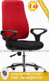 현대 회전대 컴퓨터 직원 Worksation 교무실 의자 (HX-HA015)