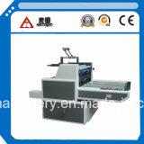 Macchina fredda manuale della laminazione della pellicola e del documento