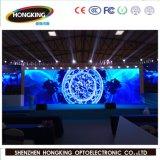 Для использования внутри помещений полноцветный светодиодный дисплей P РП3.91 Аренда видеостены