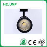 15W COB 5 años de garantía de la luz de la pista LED de aluminio blanco.
