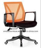 매니저를 위한 수신 회의 사무실 메시 의자