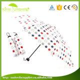 Самый лучший продавая зонтик печатание цифров китайский складной