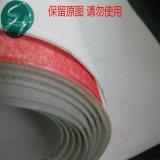 2018 고품질 최신 판매 서류상 기계 압박 펠트