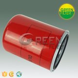 예비 품목 (bt351)를 위한 유압 기름 필터
