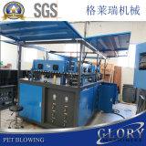 Botellas de Pet máquinas de fabricación