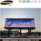P10 Piscina 7000CD Rua Bightness tela LED de Publicidade