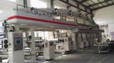 Máquina de capa de Dytb-1650 Multifuctional