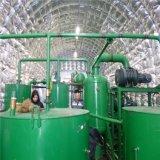 Chongqing 기계장치 공장 검정 엔진 기름과 낭비 모터 오일 리사이클링 시스템