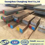 P21/NAK80プラスチック型のための特別な合金の鋼板