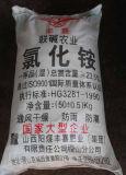 N25% Ammonium-Chlorid für Landwirtschafts-Grad