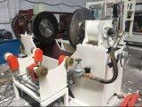 スチールドラムの製造設備の高速溶接機