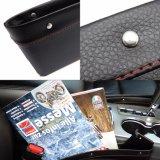 Ipoun001 Автозапчастей Car Pocket данные органайзера с фиолетового цвета кожи размер 36*14,5*4,5см над увеличенной опорой