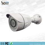 Caméra de sécurité extérieure d'IP de remboursement in fine de H. 265 3.0MP IR