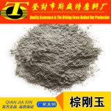 Professional alimentación de abrasivo o refractaria/ Brown de óxido de aluminio