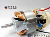 진공 청소기를 위한 구리 AC 모터
