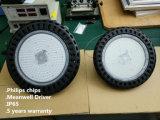 220V 347V 200W UFO LED IP65の高い湾ライト